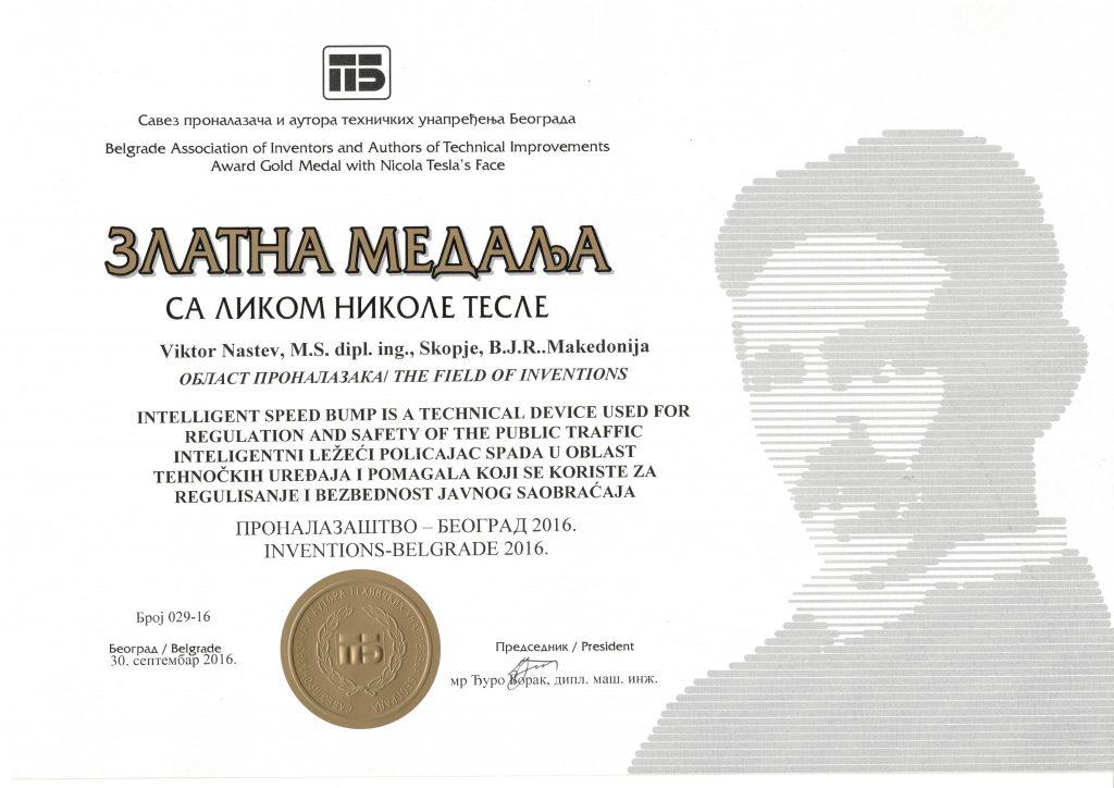 belgrad-medalja